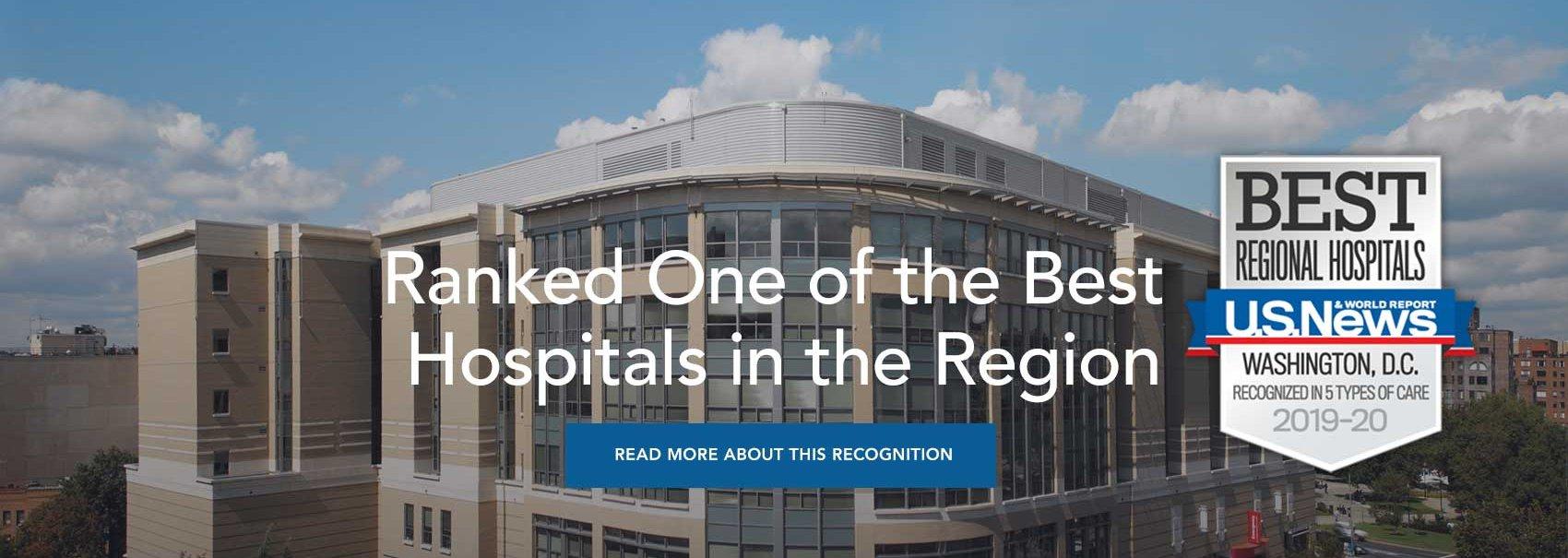 The George Washington University Hospital in Washington, D C